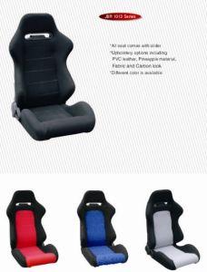 Car Seat Sports Seat Racing Seat (JBR1013)