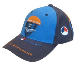 Two Tone Baseball Cap (Mic-037)