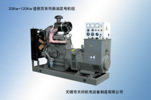 40kw Deutz Diesel Generators (TK-D40GF)
