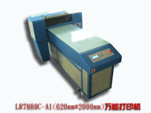 Multi-Colour Printing Press (FT7880)