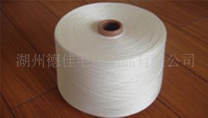 Mercerized Wool Yarns (DJ01)