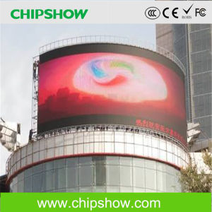 Chipshow P16 Curved Arc LED Video Display Screen for Advertisng pictures & photos