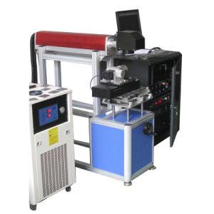 Laser Marking Machine (MARK-DP50A(75A)-D) pictures & photos