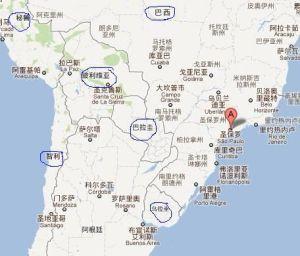 DDU Logistics China to Brazil