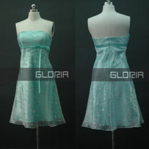 Cocktail Dress(M0068)
