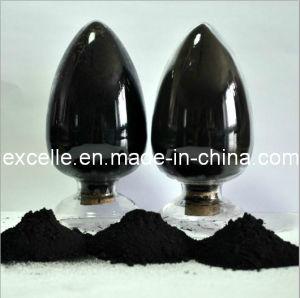 Carbon Black (N234)