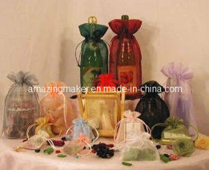 High Quality Organza Gift Packaging Bag with Best Price in The Market (AM-OB001)