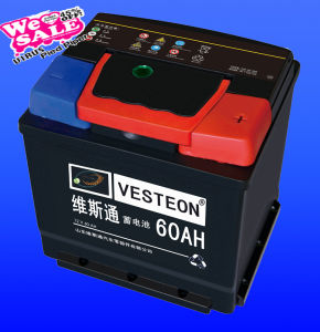 Auto Car Mf Battery 12V pictures & photos