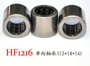 One Way Needle Bearing Hf0406 Hf0612 Hf0812 Hf1012 Hf1216 Hf1416 Hf1612 Hf1816 Hf2016 Hf2520 Hf3020 Hf3530 pictures & photos