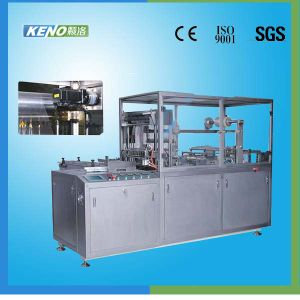 Automatic Cosmetics Box Packing Machinery pictures & photos