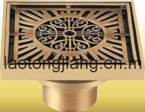 Brass Floor Drain (GD10179AAB)