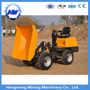 Construction Equipment 1.5 Ton Wheel Loader Price pictures & photos