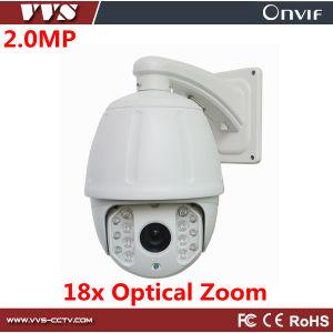 Medium Speed 2.0 Megapixel IP PTZ Camera with 18X Optical Zoom