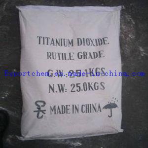 Titanium Dioxide (TiO2) Anatase/Rutile Type pictures & photos