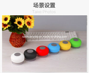 Mini Waterproof Bluetooth Speaker with Suction Cup Handsfree and Without TF Card