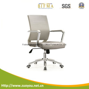 Hot Selling Computer Leather Swivel Chair (B639 White)