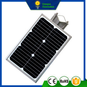 12W All in One LED Panel Street Solarlight pictures & photos
