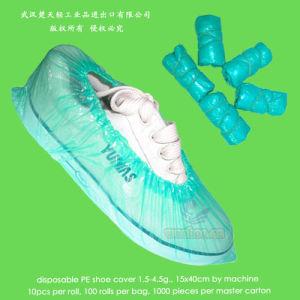 Disposable PE Shoe Cover pictures & photos