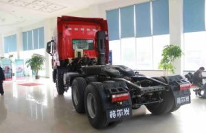 JAC 6X4 Prime Mover / Tractor Truck pictures & photos