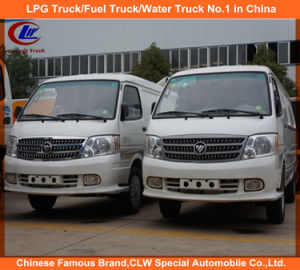 Heavy Duty Foton Meat Fish Transport Insulted Car pictures & photos