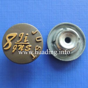 Good Quality Fabric Metal Button for Decoration pictures & photos
