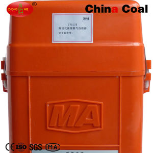 Zyx120 Compressed Oxygen Self-Rescuer for Mining pictures & photos