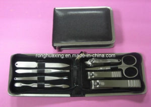 RMS-916 Nail Manicure Set pictures & photos