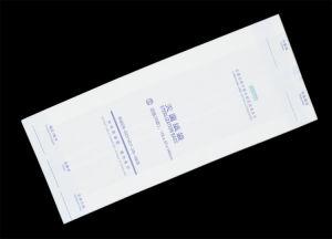 Heat-Seal Sterilization Reel Pouch (2602-0003) pictures & photos