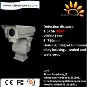 Long Range Fog Penetration Security CCTV Infrared Camera pictures & photos