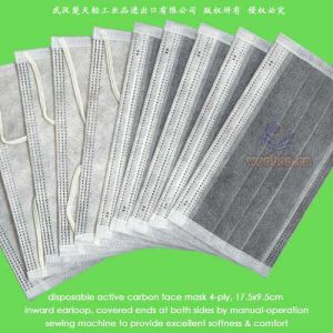 Disposable Polypropylene Nonwoven Activated Carbon Face Mask with 4ply & Elastic Earloops pictures & photos