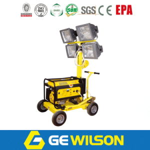 Mobile Light Tower with 5kw Diesel Generator pictures & photos