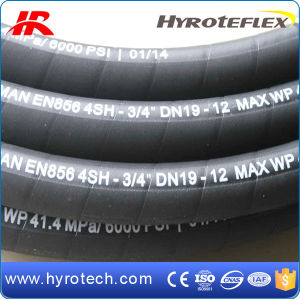 Four Spiral Steel Hydraulic Hose DIN En856 4sp pictures & photos
