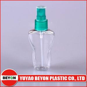 50ml Plastic Pet Flat Bottle for Olive Oil (ZY01-D029) pictures & photos