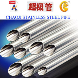 Decorative Stainless Steel Pipe (SUS201, 304, 316) pictures & photos