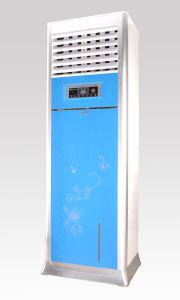 LK-400 Air Cooler