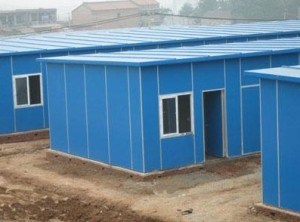 High Insulation Simple Economic Living Container House (DG5-032) pictures & photos