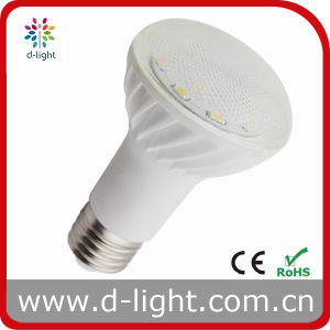 R63 7W Reflector Lamp Ceramic Housing E27 LED Light pictures & photos