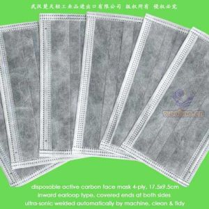 Disposable 4 Layer Active Carbon Face Mask with Elastic Earloops or Fixation Laces pictures & photos