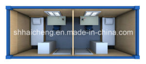 High Quality Prefab House for Labour Camp/Dormitory/Office (shs-fp-dormitory016) pictures & photos