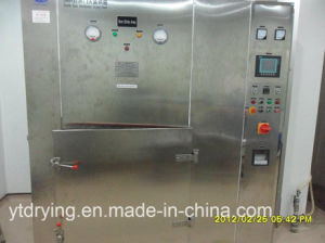 Dmh Double Door Dry Sterilization Oven pictures & photos