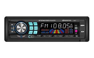 Car MP3 Player (1087)