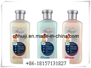 Puppy & Kitten Pet Shampoo (PS-003) pictures & photos