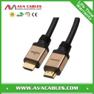Metal HDMI Cable with Braid Nylon (HC021)