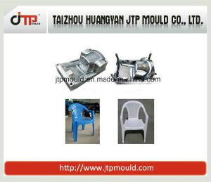 Huangyan Easy Chair Mould pictures & photos