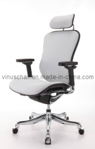 Adjusttable chair (VBZ1-WF-B12)