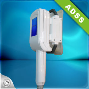 Wow! Fat Remover by Freezing pictures & photos