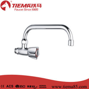 Brass Wall Kitchen Faucet (ZS2005) pictures & photos
