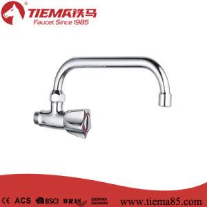 Brass Wall Kitchen Faucet (ZS2005)
