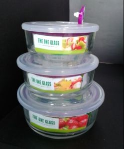 Heatable Glass Food Container Round Shape Set of 3PC (AYAFH2020)