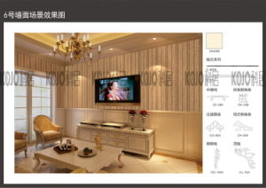New Decoration Material Wall Cladding WPC Close Linear (CK-45B) pictures & photos